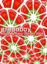 沢田研二 サワダケンジ / Greenboy 【DVD】