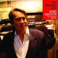 【送料無料】菊地康正/MySpanishKey【CD】