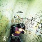 Yo-king (倉持陽一) ヨーキング / ずっと穴を掘り続けている 【CD Maxi】