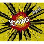 Yo-king (倉持陽一) ヨーキング / 審美銃 【CD Maxi】