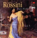 Rossini ロッシーニ / ピアノ作品集 Vol.5Irmer 輸入盤 【CD】