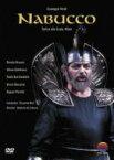 Verdi ベルディ / 歌劇『ナブッコ』全曲 デ・シモーネ演出、ムーティ指揮、ミラノ・スカラ座(1986 ステレオ) 【DVD】