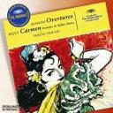 Rossini ロッシーニ / 序曲集、他フリッチャイ&RIAS 輸入盤 【CD】