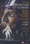 グリンカ(1804-1857) / 『ルスランとリュドミラ』全曲 マンスーリ演出、ゲルギエフ&マリインスキー劇場、オグノヴィエンコ、ネトレプコ、他(1995 ステレオ)(2DVD) 【DVD】