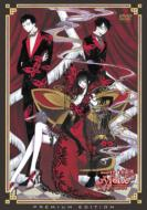 【送料無料】 劇場版 xxxHOLiC 真夏ノ夜ノ夢 PREMIUM EDITION 【DVD】