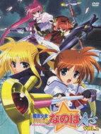 魔法少女リリカルなのはA's VOL.2 【DVD】