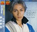 加藤和樹 カトウカズキ / ミュージカル テニスの王子様 ベストアクターズシリーズ 002: : 加藤和樹 as 跡部景吾 【CD】