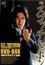【送料無料】 太陽にほえろ! スコッチ & ボン編 DVD-BOX I 【DVD】