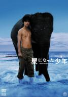 【送料無料】 星になった少年 Shining Boy & Little Randy スペシャル・エディション 【DVD】