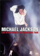 Michael Jackson マイケルジャクソン / Live In Bucharest: The Dangerous Tour 【DVD】