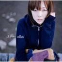 Aiko あいこ 19thシングル スター 07年5月30日発売 高画質ジャケット画像 高画質ジャケット画像 Com