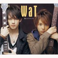 WaT (ウエンツ瑛士 小池徹平) ワット / 僕のキモチ 【CD Maxi】