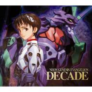 アニメソング, その他  NEON GENESIS EVANGELION DECADE CD