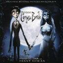 ティム バートンのコープスブライド / Corpse Bride 輸入盤 【CD】