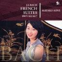 【送料無料】 Bach, Johann Sebastian バッハ / フランス組曲(全曲) 曽根麻矢子(cemb) 【SACD】