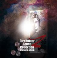 アニメソング, アニメタイトル・さ行  City Hunter Sound Collection Z -Dramatic Album- CD
