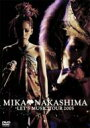 中島美嘉 ナカシマミカ / Let's Music Tour 2005 【DVD】
