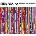 【送料無料】 電気グルーヴ デンキグルーブ / SINGLES and STRIKES 【CD】