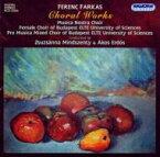 ファルカシュ、フェレンツ(1905-2000) / Choral Works: Musica Nostra Budapest Elte University Of Sciences Cho 輸入盤 【CD】