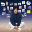 【送料無料】 杉真理 スギマサミチ / Golden Best 杉真理 & フレンズ 【CD】