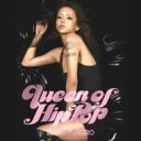 【送料無料】 安室奈美恵 / Queen of Hip-Pop 【CD】
