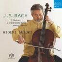 【送料無料】 Bach, Johann Sebastian バッハ / 無伴奏チェロ組曲全曲 鈴木秀美(2004) 【SACD】