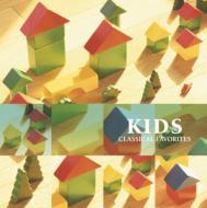知ってるクラシック-子どもも知ってる<kids>: V / A 【CD】