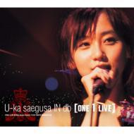 三枝夕夏INdbサエグサユウカインデシベル/U-kasaegusaINdb one1Live  DVD