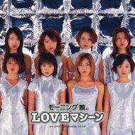 モーニング娘。(モー娘 モームス) / Love マシーン 【CD Maxi】