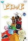 AIBO アニメーション「ピロッポ」 【DVD】