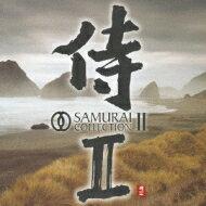 侍2 Samurai Collection 2 【CD】
