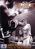 K-1 WORLD GRAND PRIX 2004 2004.12.4 �辡�� ����ɡ��� ��DVD��