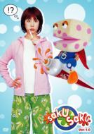 DVD Blu-ray プライスOFF!木村カエラ / saku saku Ver.1.0 【DVD】