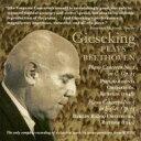 Beethoven ベートーヴェン / ピアノ協奏曲第5番『皇帝』 ギーゼキング(1945年ステレオ) 輸入...