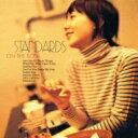 【送料無料】 土岐麻子 トキアサコ / STANDARDS on the sofa 〜土岐麻子ジャズを歌う〜 【CD】
