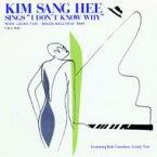 キム サン ヒー 金相姫 / Sings - I Don't Know Why 【CD】