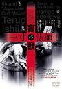盲獣 VS 一寸法師 【DVD】