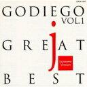 Godiego ゴダイゴ / ゴダイゴ・グレイト・ベスト1 日本語バージョン 【CD】