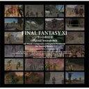 ファイナルファンタジ-XI ジラ-トの幻影 オリジナルサウンドトラック 【CD】