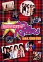Bay City Rollers ベイシティローラーズ / B.c.r. Video Hits ! 【DVD】