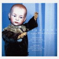 Mozart/Beethoven/PianoQuintet:永冨和子(P),PragueWindQuintet【CD】