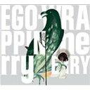 【送料無料】 Ego-Wrappin' エゴラッピン / Merry Merry 【CD】