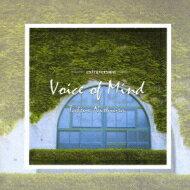 西浦達雄 / Voice Of Mind Extra Version 【CD】