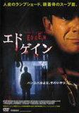 エド・ゲイン 【DVD】