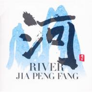 【送料無料】 ジャーパンファン (賈鵬芳) / 河river 【CD】