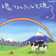 サウンドトラック, 邦画  CD