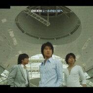 DEEN ディーン / レールのない空へ 【CD Maxi】