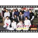 BUMP OF CHICKEN / DVDポキール 【DVD...