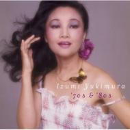 【送料無料】 雪村いづみ ユキムライヅミ / Golden Best '70s & '80s 【CD】
