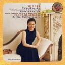 """Tchaikovsky / Shostakovich / """"Violin Concerto / 1: Midori, Abbado / Bpo"""" 輸入盤..."""